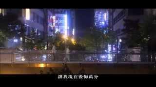 【看見味道的少女】平凡的離別 - Song Yu Vin, Kim Na Young 官方中字MV [7.7 雙CD+DVD 台灣豪華盤 正式發行][2015年上半年最引人入勝的話題韓劇]