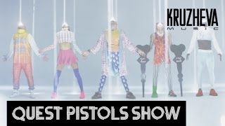 Download QUEST PISTOLS SHOW - САНТА ЛЮЧИЯ Mp3 and Videos