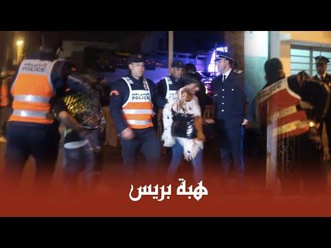 الشراب وما يدير.. 'تعراو و كايبكيو' شوفو شنو وقع بعد خروجهم من البيران سكرانين