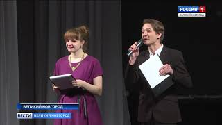 ГТРК СЛАВИЯ Вести Великий Новгород 25 03 19 вечерний выпуск