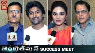 Nani Gentleman Movie Success Meet | Nani | Nivetha Thomas | Surabhi | Mani Sharma | Sridevi Movies