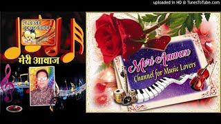 Aaj Mousam Bad ..... Karaoke Song Cover By - Nitin Varade 2 New