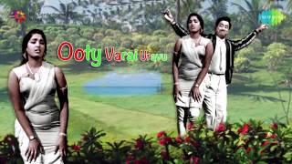 Ooty Varai Uravu | Tamil Movie Audio Jukebox