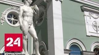 Одеть Давида: ФАС оскорбило классическое искусство
