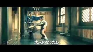 天命の子~趙氏孤児 第8話