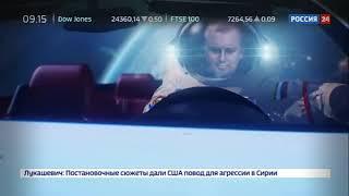 Космодромы мира  Документальный фильм