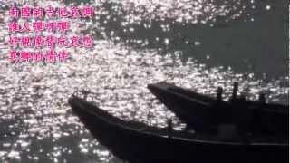 尤雅懷念老歌『南國月夜』林正果畫面提供