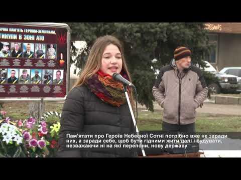Телеканал АНТЕНА: Мітинг пам'яті подвигу Героїв Небесної Сотні
