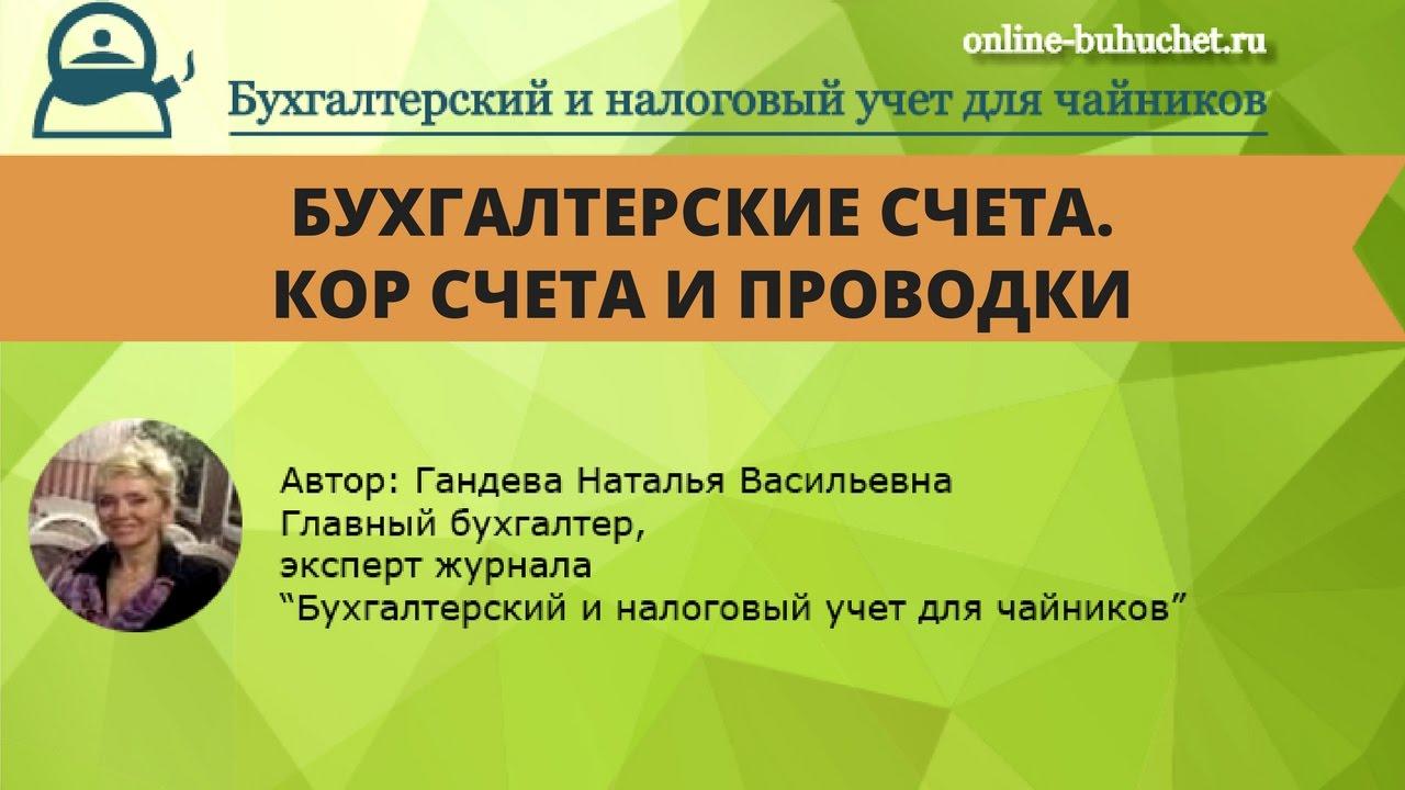 Срочно займ онлайн на карту новые rsb24.ru