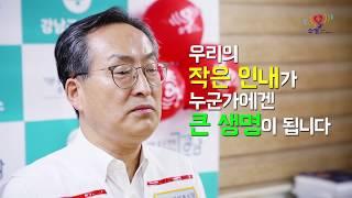 서울시 강남구 보건소 양오승 소장 소생참여
