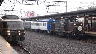 大分の名物「がちゃ列車」 2017年も運転