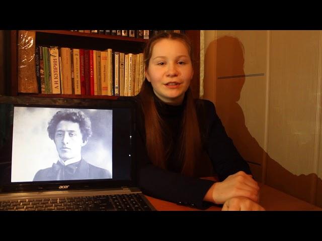 Изображение предпросмотра прочтения – НадеждаАбрамова читает произведение «На улице - дождик и слякоть» А.А.Блока