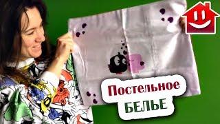 ДЕТСКОЕ ПОСТЕЛЬНОЕ БЕЛЬЕ Hobby Home Collection : Domovenok
