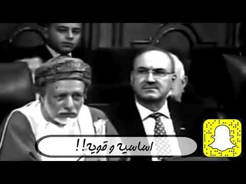 وزير خارجيه عمان ، يقول كلمه الحق ف آخر الاجتماع 😱🔥🤚🏻
