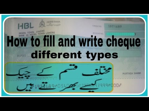 how to fill cheque of hbl bank