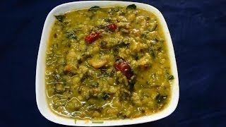 Dal Methi Pappu Menthi Koora in Telugu (సులభంగా పప్పు మెంతికూర)