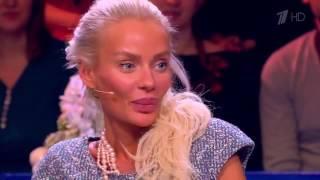 Кристина Сысоева - гуманоид.