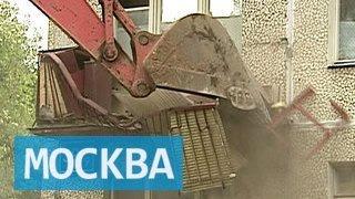 Прощание с хрущевками: пятиэтажки изчезают с карты Москвы(Еще одна московская программа вышла на финишную прямую. Как сообщили в Департаменте градостроительной..., 2015-10-18T11:41:07.000Z)