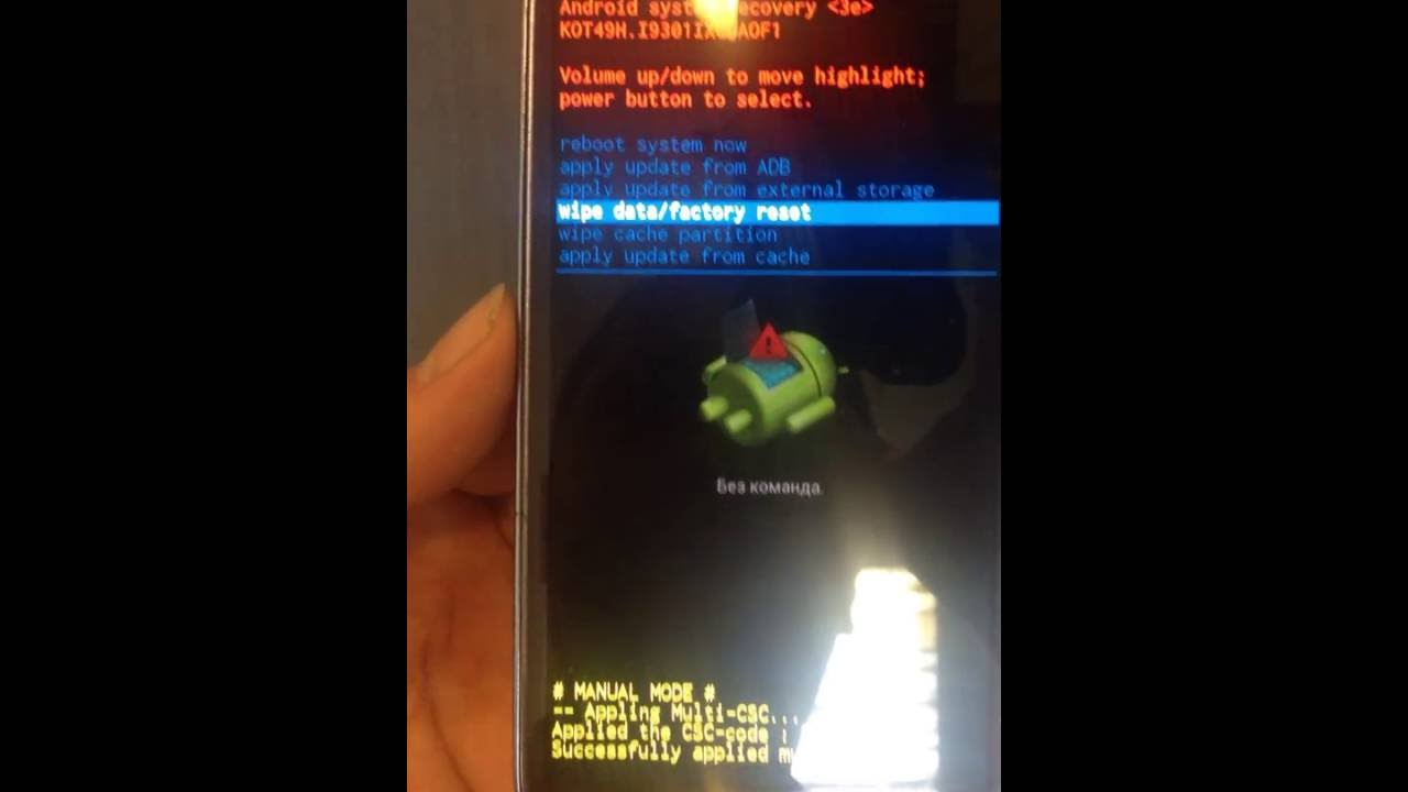 How To Unlock Samsung Galaxy S3 Neo Screen Lock How to set