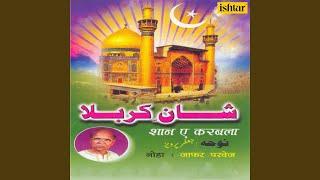 Karbala Mein Shahevala Ke