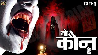 'WOH KAUN HAI'- PART-1- (Aap Beeti) - Superhit Hindi Thriller Serial - Hindi Tv Serial - B.R Chopra