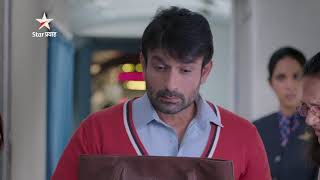 Shatada Prem Karave | New Serial Promo | Star Pravah