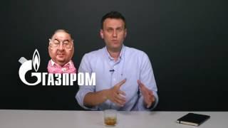 Ответ Алишеру Усманову от Алексея Навального
