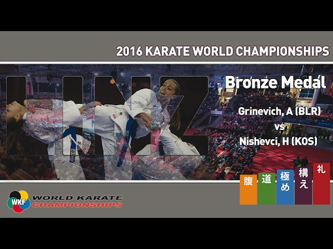 BRONZE MEDAL. Male Kumite +84kg. Grinevich (BLR) vs Nishevci (KOS). 2016 World Karate Championships