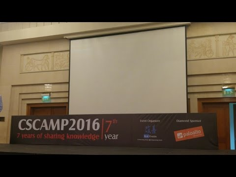 Cairo Security Camp Wrap up