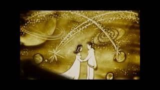 Космическая свадьба, рисование песком