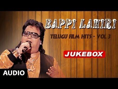Bappi Lahiri Telugu Film Hits Jukebox | Bappi Lahiri Hits | Telugu Old Songs