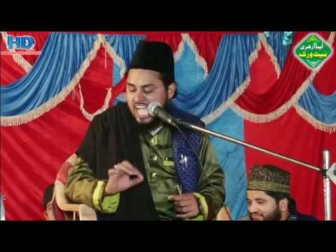श्पेशल-बयान-ll-maulana-badruddin-qadri-sahab-ll-5th-april-2019-hd-india