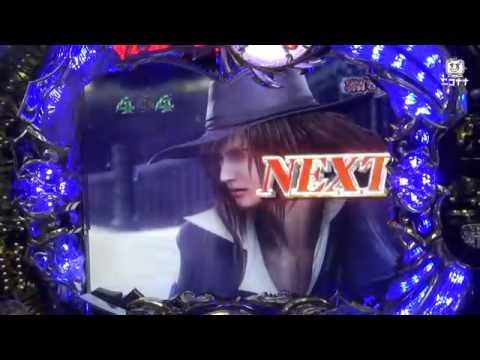 「CRヴァン・ヘルシングⅡ」ニコナナ超速ニュース [パチスロ][スロット][パチンコ]