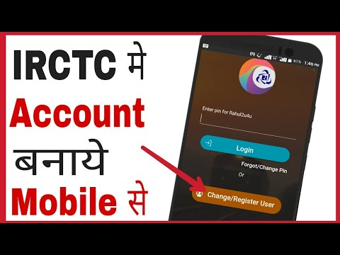 IRCTC account kaise banaye | how to create irctc account in mobile hindi 2018
