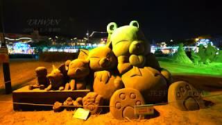 2019八里渡船頭✨夜光沙雕⭐七夕情人節打卡熱點 八里左岸婚紗廣場(JEFF 4K video)-Sand sculpture IN BALI Taiwan #jeff0007