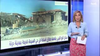 #أنا_أرى مقاتلي فصائل المعارضة يسقطون طائرة استطلاع روسية تابعة للنظام في حلب