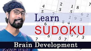 How to Solve a Sudoku Game | Brain Development | Brain Games