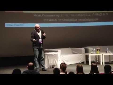видео: Николас Коро: Нейромаркетинг. Российская неделя маркетинга - день маркетинга.