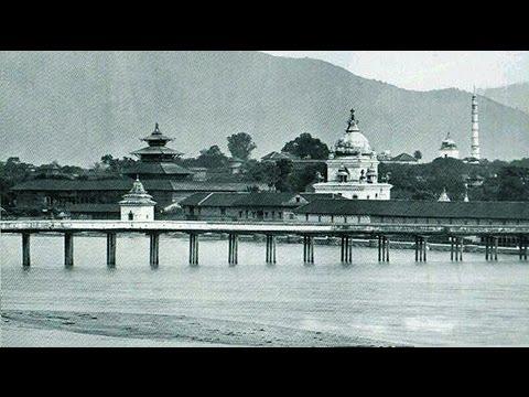 Old Kathmandu, Nepal. Ancient Kathmandu