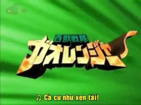 Nhạc phim Siêu Nhân GAO chế Sub Việt siêu hài Karaoke Bài hát 5 anh em siêu  nhân Gao Tiếng Việt - 5 con khỉ và siêu nhân điện quang