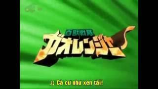 Nhạc siêu nhân Gao  vietsub ^ ^