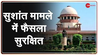 Sushant Singh Rajput Case में Supreme Court ने फैसला रखा सुरक्षित | SSR Case | Rhea Chakraborty