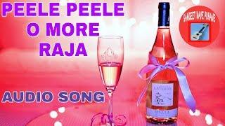 PEELE PEELE O MORE RAJA |   MD AZIZ-SUDESH BHOSLE | TIRANGAA |  EVERGREEN MELODY SONG