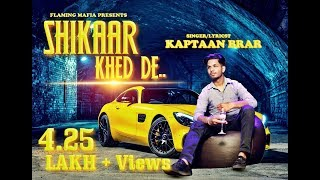 Shikaar Khed De | Full Song | New Punjabi Song 2018 | Kaptaan Brar | Latest Punjabi Songs 2018