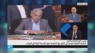 ما هي تفاصيل الاتفاق بين الاتحاد العام للشغل والحكومة التونسية؟