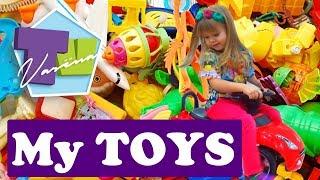 Огляд моїх іграшок... ДИТЯЧА КУХНЯ, МАГАЗИН, БОУЛІНГ, СИНІЙ ТРАКТОР...