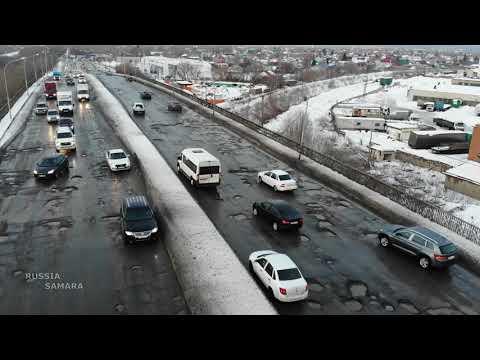 Что разрушает Самарские дороги ? / эстакада / ямы на дороге / Russia