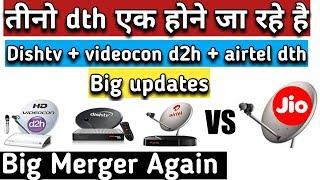 dish tv and videocon d2h merger news - Airtel Digital TV Going to Merge with Dish TV-Videocon d2h ? thumbnail