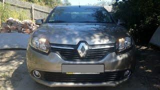 Замена ламп ДХО  Renault logan 2013 (Заміна ламп ДХВ Рено Логан 2)