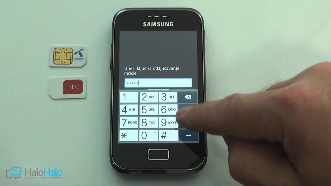 Скачать драйвера на телефон самсунг gt s7500